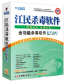 KV antivirus software ( jiangmin ) 2009
