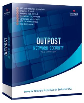 Click to view Outpost Network Security - Business License (2 years) screenshots